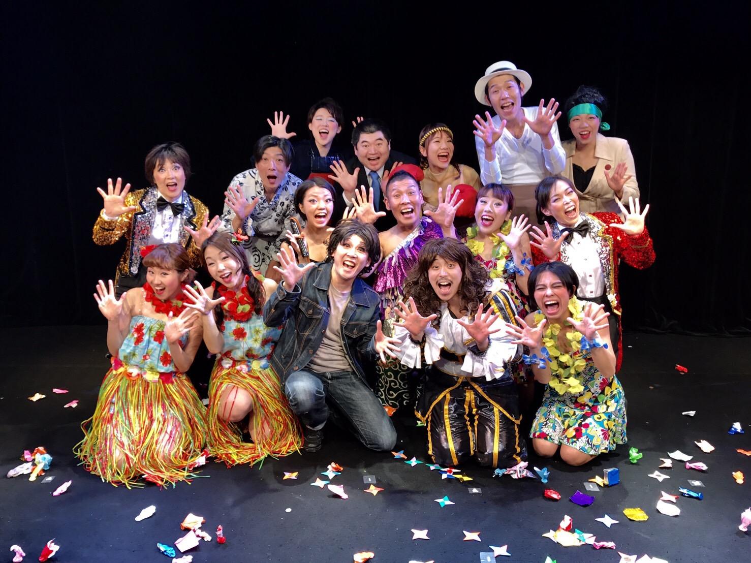 コメディーミュージカル「真夏の夜の狸御殿」 ココナッツ・ホリデー「シェイクスピアだヨ!娯楽座」