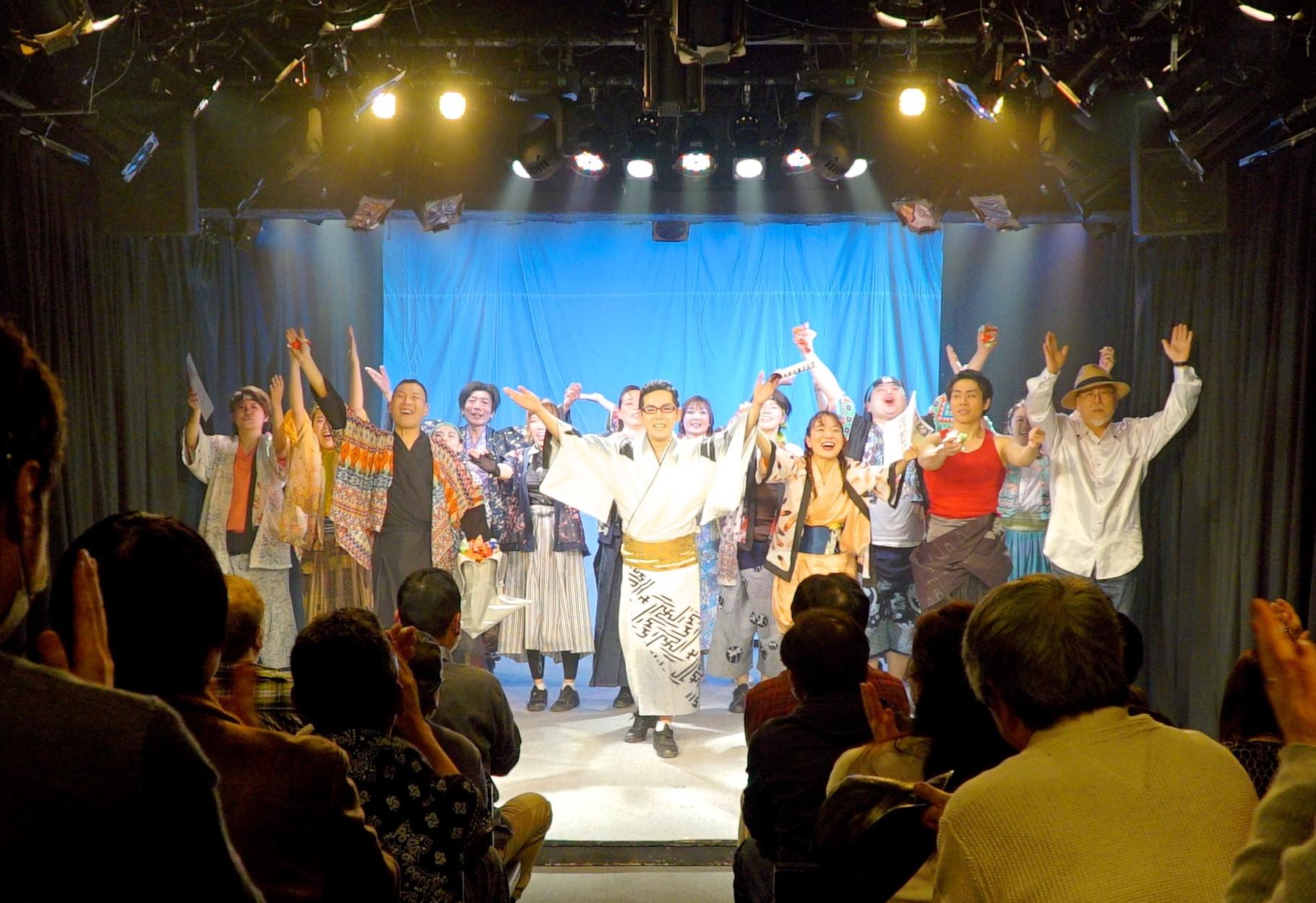 大江戸ワハハ本舗・娯楽座 PRESENTS 2本立て興行「幕末フォーク伝~ 夜明けは近いぜよ~」「ココナッツ・ホリデー フォークで遊ぼう娯楽座!」
