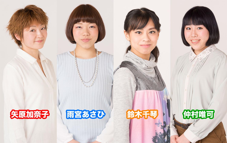 【速報】1月娯楽座スピンオフ公演情報