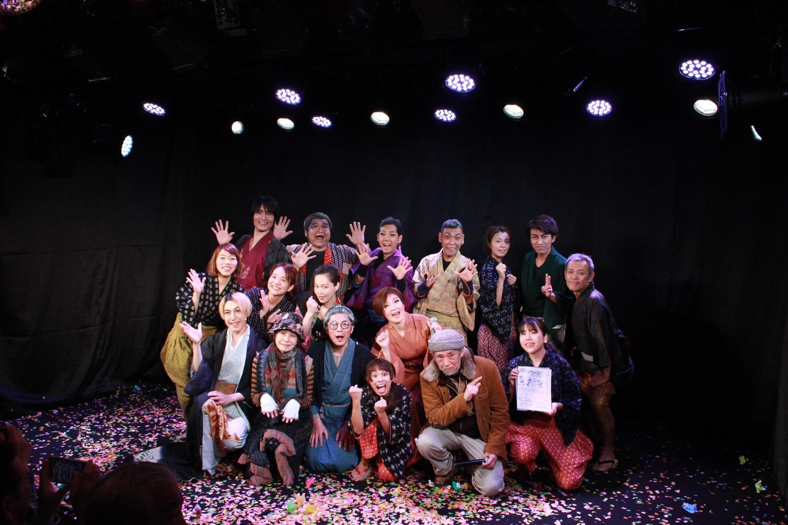 《娯楽座本公演》「股旅クリスマスキャロル~長谷川伸物語~ 」
