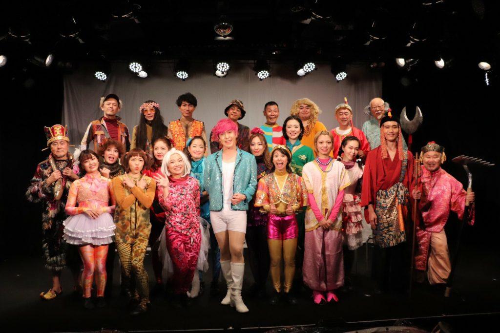 《娯楽座本公演》ミュージカ「魑魅魍魎ガンダラマンダラ西遊記」